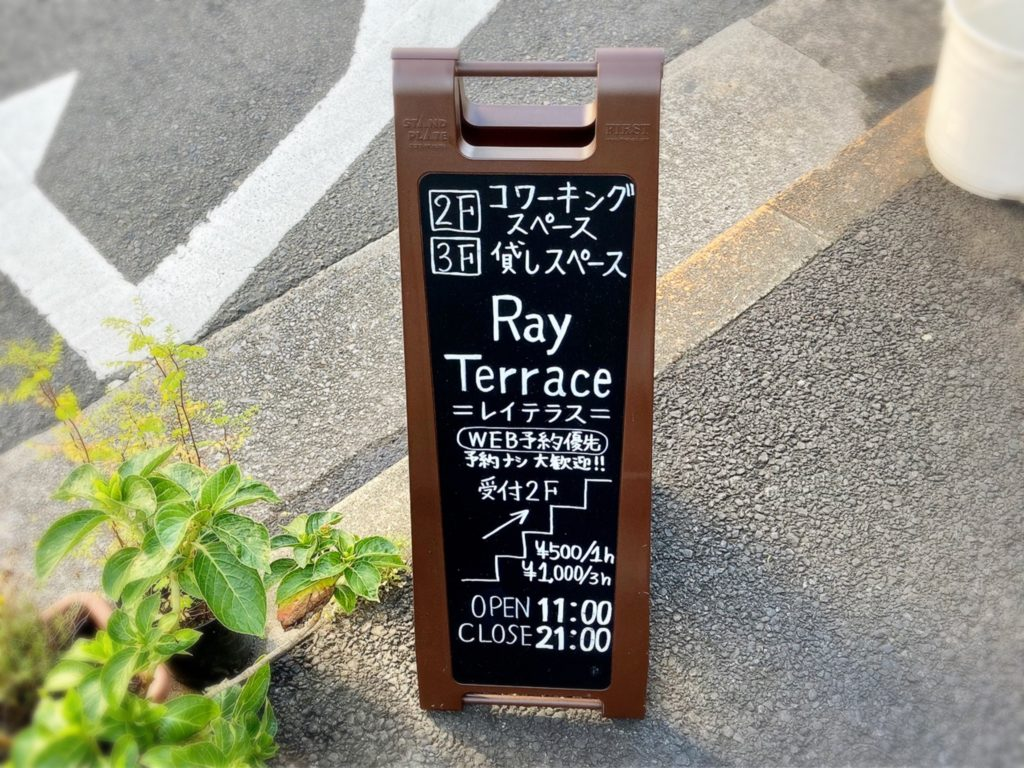 京急本線「北品川駅」から徒歩3分