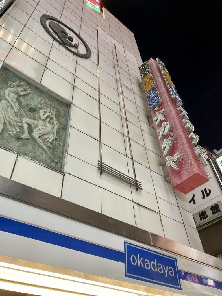 新宿「グラマー バイ アンテシュクレ」でお買い物
