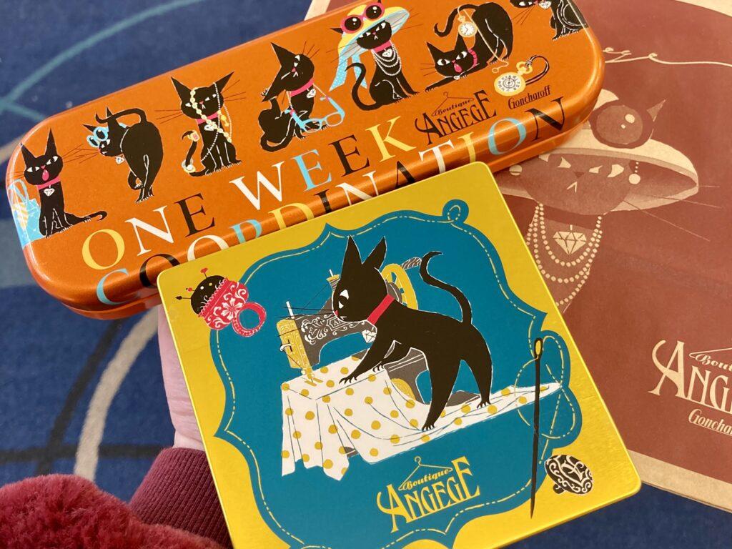 黒猫がカワイイ♪ゴンチャロフ アンジュジュ