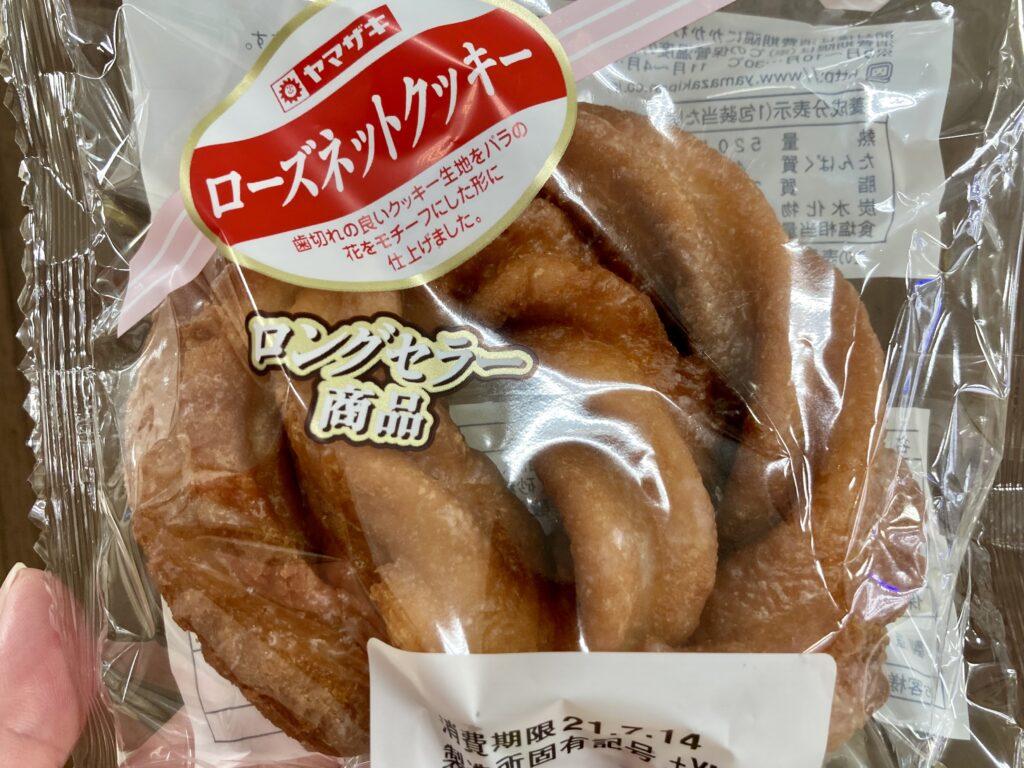 今も変わらぬ味「ローズネットクッキー」